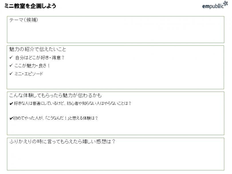 01_mini_lecture