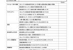 02_communiy_analysis