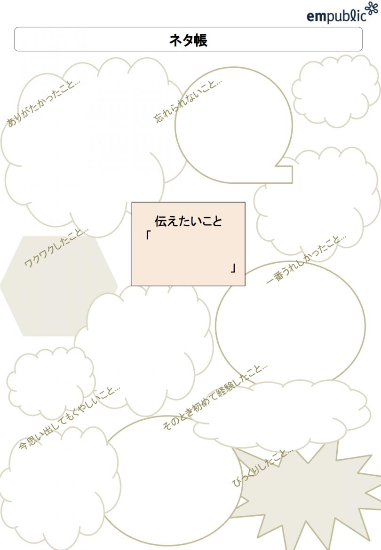 02_dialogical_instruction