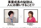 chisan1_5_2