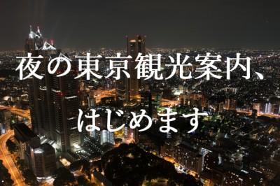 iwasaki_ba01