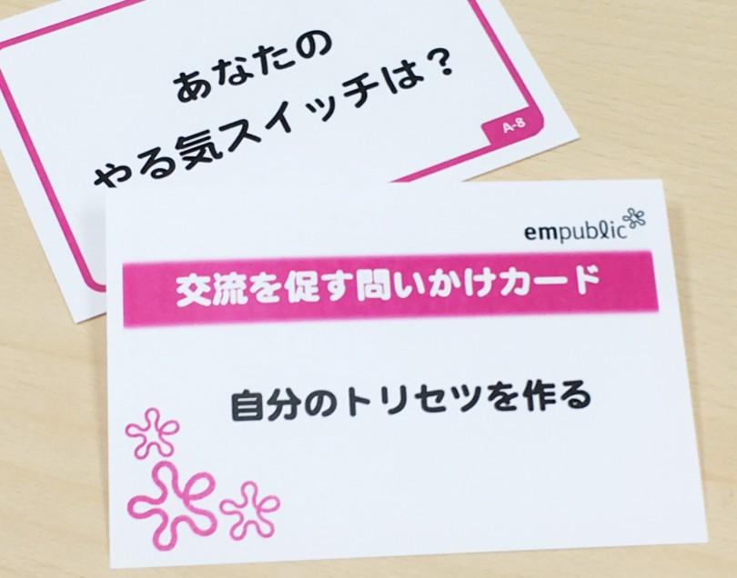 torisetsu_card